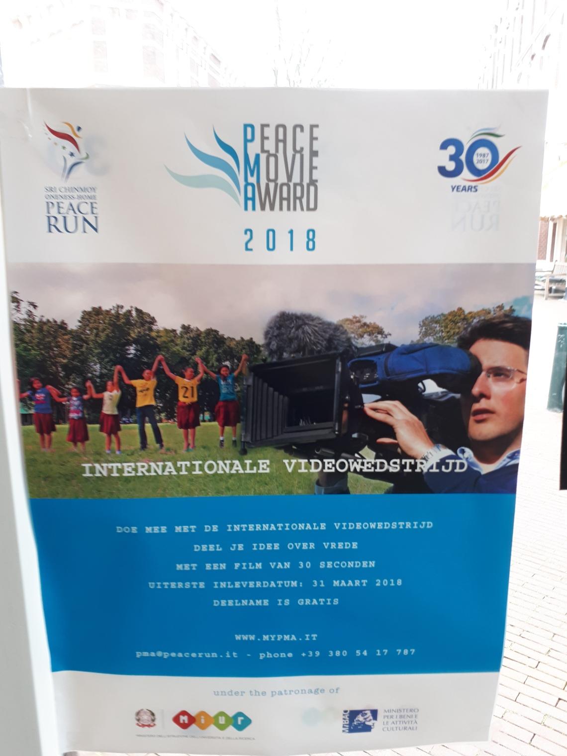 Peace Movie Award advert(1)